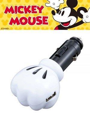 【小樺資訊】迪士尼米奇拳頭手套造型車用USB電源插座2.1A 車充 點菸器 充電座NAPOLEX WD-273