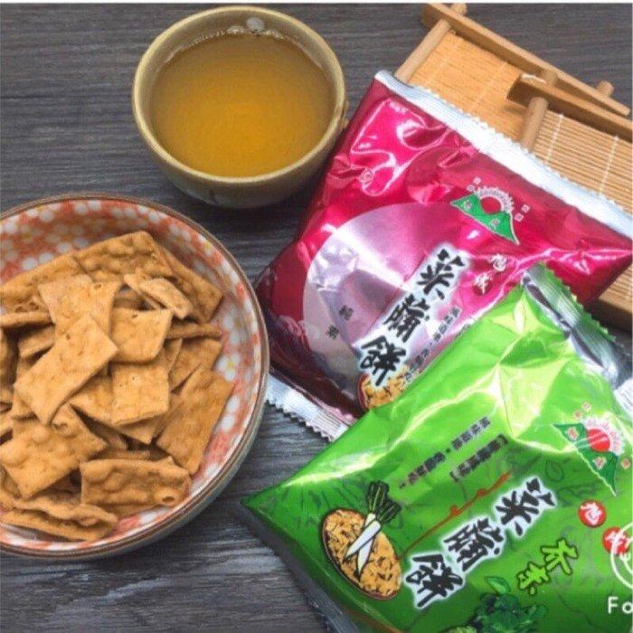 【古早味專區】菜脯餅 原味 芥末 胡椒口味 12包入