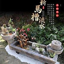 民宿復古石磨流水擺件庭院魚池景觀田園禪意石槽裝飾別墅戶外造景小豬佩奇