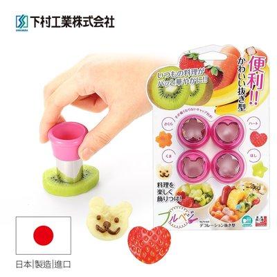 【日本下村工業Shimomura】蔬果餅乾造型烘焙模具FV-623