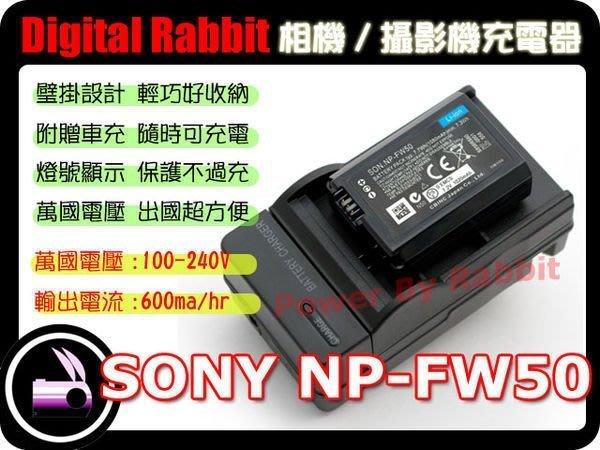 數位小兔 【SONY NP-FW50 充電器】相容原廠 相機電池 a6500 QX1 RX10M3 A7II A7M2