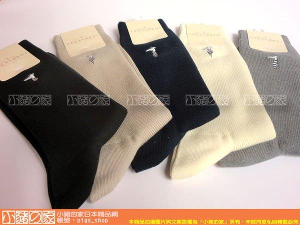 【小豬的家】TRUSSARDI~日本製名牌休閒襪(休閒流行品味)就職/父親節最佳禮物
