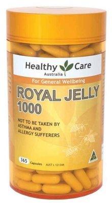 澳洲~Healthy Care Royal Jelly (蜂王乳膠囊)1000mg 365 顆