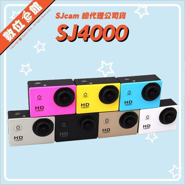 全配版安檢認證防偽標籤台灣公司貨新版2吋螢幕【附64G原電】SJcam SJ4000 運動攝影機 GOPRO 山狗