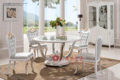[紅蘋果傢俱] YCZ-003 雅致系列 新古典 歐式 法式 餐桌椅 圓餐桌 桌子 餐椅 椅子 工廠直營