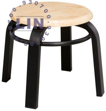 【品特優家具倉儲】384-20餐椅火鍋店用椅加圈扁管低實木餐椅
