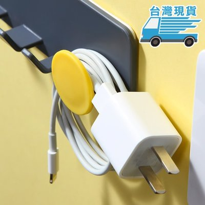 掛勾 插頭掛架 插頭掛鉤 手機充電架 手機架 刮鬍刀架 插頭固定架 繞線器 插頭線材壁掛架【N268】☜shop go☞