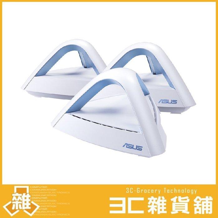 【公司貨】 華碩 ASUS Lyra Trio AC1750 MAP-AC1750 雙頻Wi-Fi網狀路由系統 三台一組