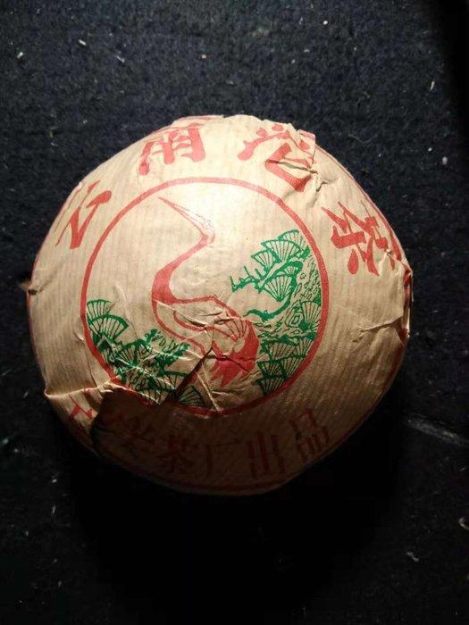 【茶墨相濡】特賣 ☆普洱☆ 2005年下關熟沱便裝250克