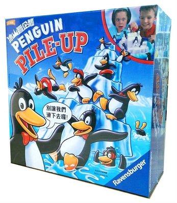 【陽光桌遊】冰山疊企鵝 Penguin pile-up 繁體中文版 正版桌遊 滿千免運