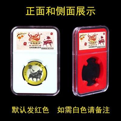 有一間店~2021牛年紀念幣收藏盒鑒定盒27mm生肖錢硬幣保護套盒包裝盒收納盒