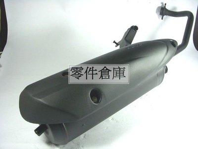 零件倉庫 原廠型全新排氣管 RS/CUXI-100