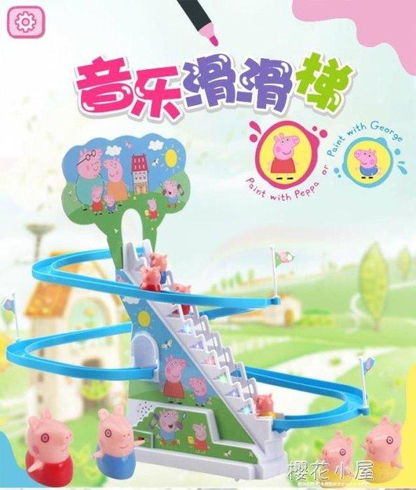 兒童玩具小豬佩奇1-2-3-6周歲寶寶男女孩子幼兒益智力4-5女童早教