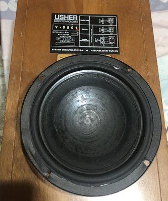 雅瑟USHER V9801 中低音單體6.5吋 2個1標