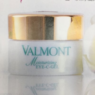 * Valmont Moisturizing Eye-C Gel 水潤補濕眼部精華 15ml 原價$860
