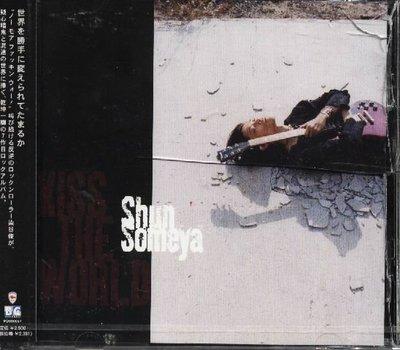K - Shun Someya 染谷俊 - KISS THE WORLD - 日版 - NEW