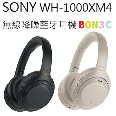 有發票公司貨 索尼 SONY WH-1000XM4 無線藍牙耳機 WH1000XM4 國旅卡 BONC光華