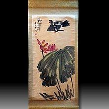 【 金王記拍寶網 】S2004  齊白石款 水蓮花鳥圖  手繪書畫捲軸一幅 罕見 稀少~