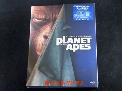 [藍光BD] - 浩劫餘生 1-5 Planet of the Apes 五碟套裝版