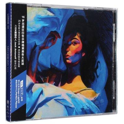 正版唱片 洛兒/洛德 Lorde Melodrama 情景劇/狂想曲 專輯CD