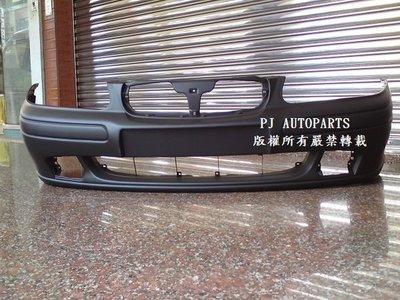 ※寶捷國際※ ROVER 1995 416 Sedan 前保桿 DPC101330LML 台灣製造
