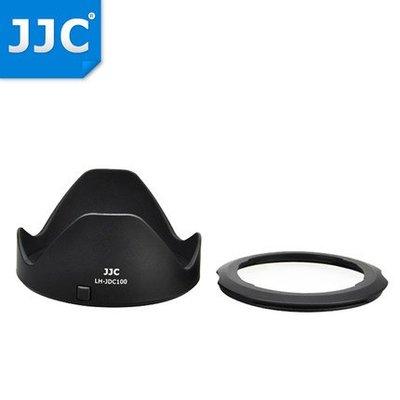 *╮小美JJC 佳能LH-DC100遮光罩SX60/SX50/G3X/SX520轉接環FA-DC67B濾鏡UV