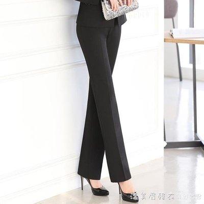 新款黑色職業西褲女修身顯瘦直筒正裝西裝女褲子工裝褲工作服長褲