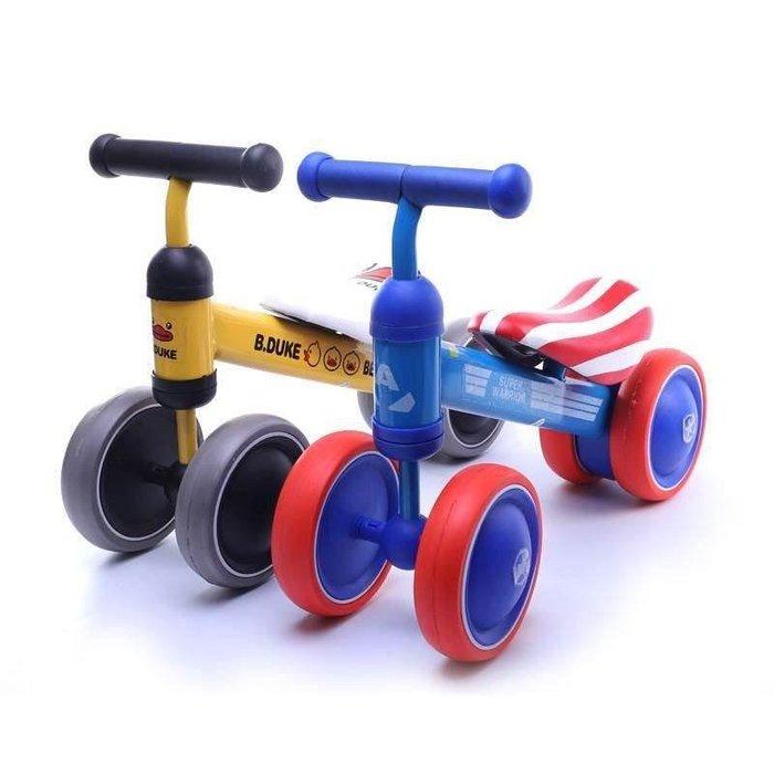 佳佳玩具 ------ 平衡車 學步車 滑步車 滑行車 助步車 溜溜車 嚕嚕車 腳踏車 美國隊長【YF16442】