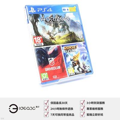 「點子3C」PS4 正版遊戲片 地平線 Horizon 期待黎明 中英文版 + 駕駛俱樂部 DriveClub 中英文版 BJ140