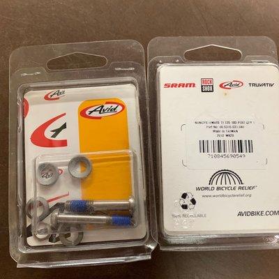 [ㄚ順雜貨舖] 全新 SRAM AVID 原廠碟剎卡鉗固定螺絲,鈦合金,180mm碟盤用 單組 : 800元