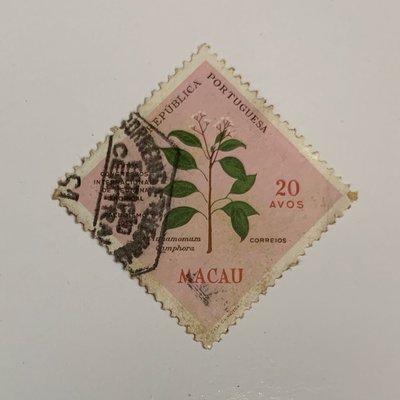 澳門郵票 1958 The 6th International Congress of Tropical Medicine (20)