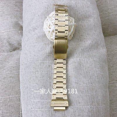 原廠正品錶帶卡西歐G-SHOCK金屬表殼表帶DW5600/GW-M5610/GWB5600改裝精鋼配件