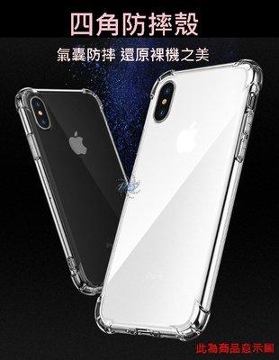 HS* 氣囊四角防摔 華碩ASUS Zenfone 5Z 5 5Q Live Max Pro 透明殼 保護殼 手機保護