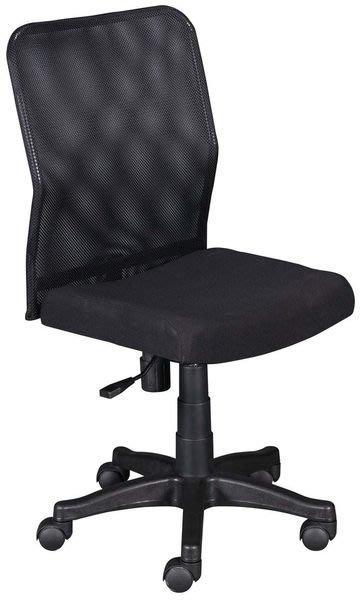 P946-05小鋼辦公網椅(背黑網+黑網布)(氣壓+傾仰)