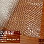 :::建弟工坊:::氣泡紙 寬2尺(約60公分) 零售1尺(30公分) 氣泡布 包裝布 防撞布 防壓 泡泡紙