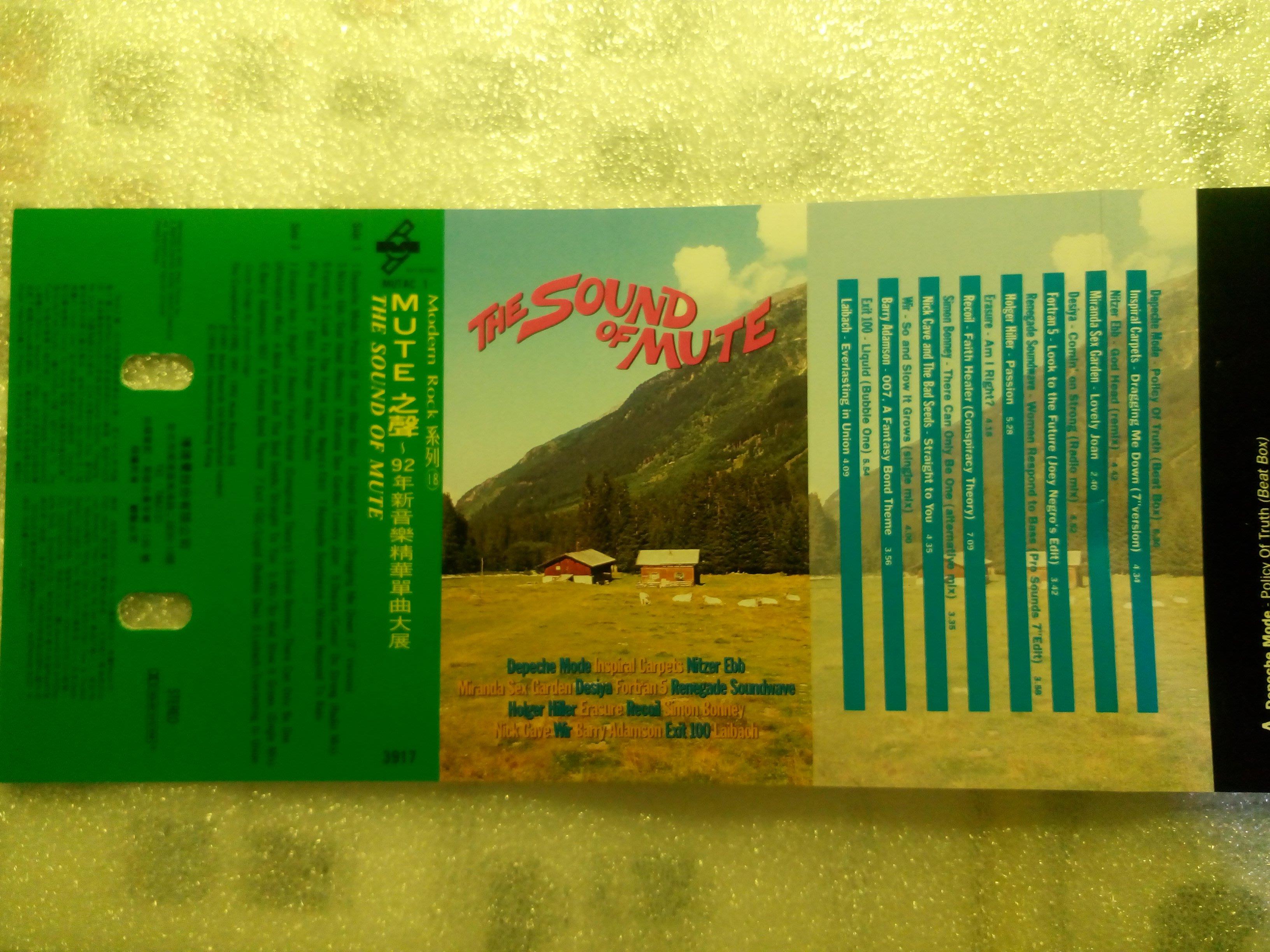 印刷品非錄音帶 MUTE唱片公司向真善美電影致意精選輯Depeche Mode Erasure Nick Cave卡帶