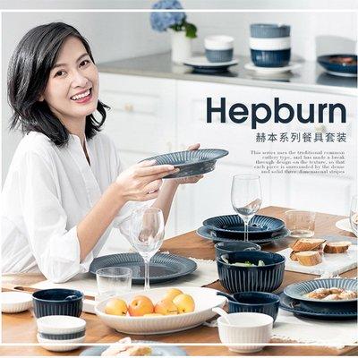 有一間店-北歐創意陶瓷餐具家用碗碟套裝飯碗盤子勺子湯鍋組合套裝餐具(規格不同 價格不同)