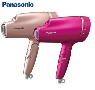 Panasonic 國際牌 奈米水離子吹風機 EH-NA9B現貨桃紅色