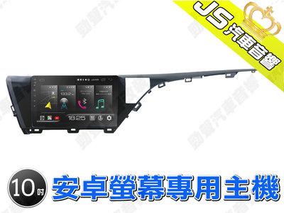 勁聲汽車音響 JHY X27 TOYOTA 10吋 2018~ 18CAMRY 安卓螢幕專用主機 X系列