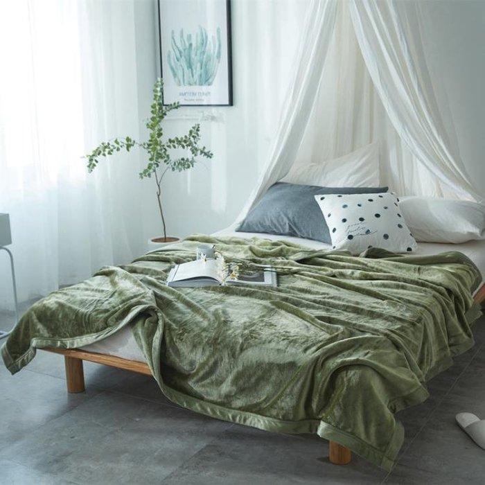 150*230公分毛毯加厚保暖法蘭絨單人雙人珊瑚絨午睡毯子學生宿舍床單被子