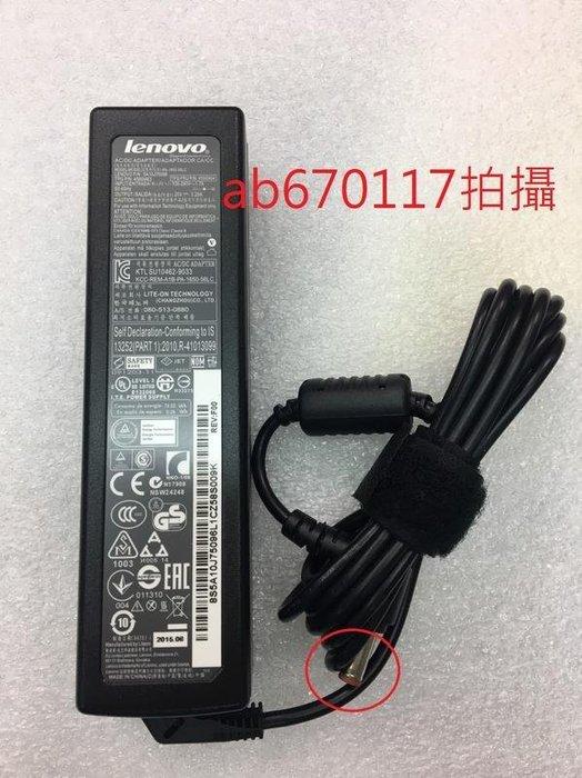 現貨 PA-1650-56LC 20V 3.5A 65W LENOVO S400 S410 原廠變壓器 原廠貨 特價出清