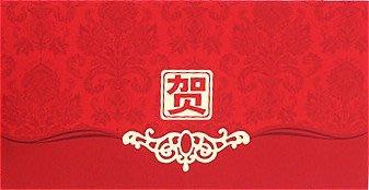 紅包袋 新年壓歲錢 燙金紅包袋 獎金袋 珠光紙 通用 新春開工送禮 - 橫款賀字