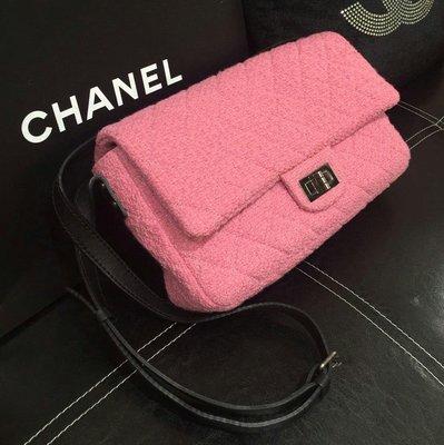 Chanel粉紅色毛尼斜背包,復古方釦 台中市