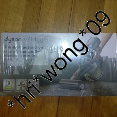全新Dyson V7 Trigger 美版3吸頭 現貨