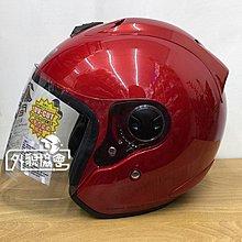 ((( 外貌協會 ))) LUBRO 安全帽 RACE TECH 2 ( 紅色)+加碼送好禮4選1(零碼出清特價)