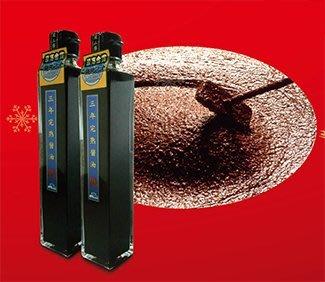【自然心】日本進口-藏工房二反田-三年完熟醬油~使用日本大分縣產之大豆與小麥。年節優惠買10瓶送2瓶。
