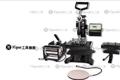 4合1-熱轉印搖頭機30*38cm 熱轉印 燙畫機+烤盤機+烤帽機- VKA014001A