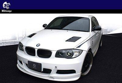 【樂駒】3D Design BMW E82 Carbon 碳纖維 引擎蓋 Hood Vents kit