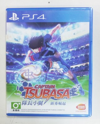 PS4 隊長小翼 新秀崛起 足球小將翼 CAPTAIN TSUBASA (中文版)**(二手商品)【台中大眾電玩】