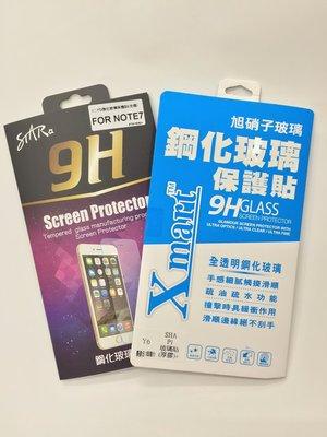 @天空通訊@9H鋼化玻璃保護貼 APPLE iPhoneXS MAX 6.5